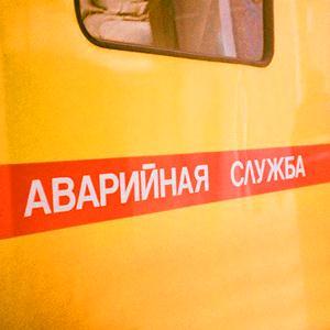 Аварийные службы Полтавки