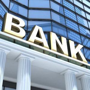 Банки Полтавки