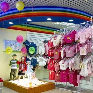 Детские магазины Полтавки