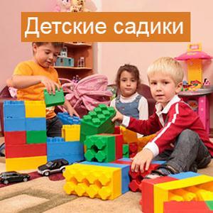 Детские сады Полтавки