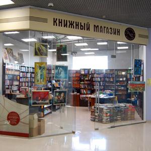 Книжные магазины Полтавки
