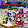Детские магазины в Полтавке
