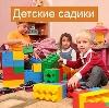 Детские сады в Полтавке