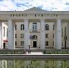Дворцы и дома культуры в Полтавке