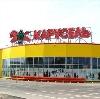Гипермаркеты в Полтавке
