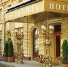 Гостиницы в Полтавке
