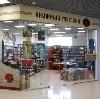 Книжные магазины в Полтавке