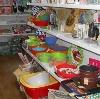 Магазины хозтоваров в Полтавке