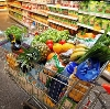 Магазины продуктов в Полтавке