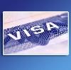 Оформление виз в Полтавке