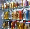 Парфюмерные магазины в Полтавке