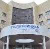 Поликлиники в Полтавке