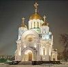 Религиозные учреждения в Полтавке