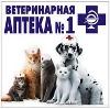 Ветеринарные аптеки в Полтавке