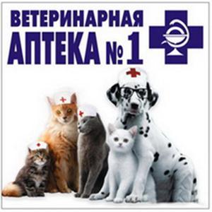 Ветеринарные аптеки Полтавки